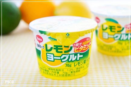日清ヨーク レモンヨーグルト