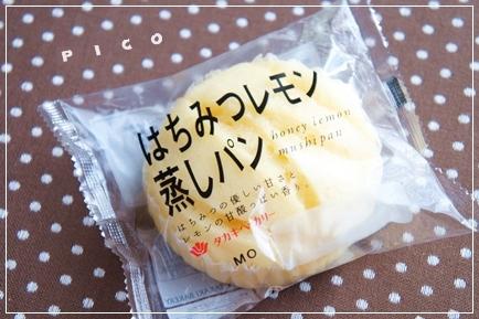 はちみつレモン蒸しパン
