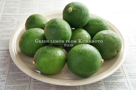 熊本県産 スキッとグリーンレモン
