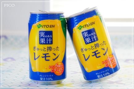 伊藤園 実のある果汁 ぎゅっと搾ったレモン