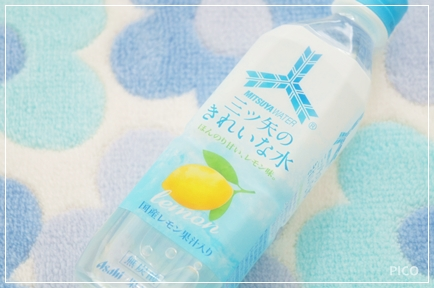 三ツ矢のきれいな水 レモン