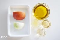 「りんごと玉ねぎのドレッシング」の材料