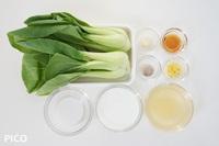 「チンゲンサイのレモンクリーム煮」の材料