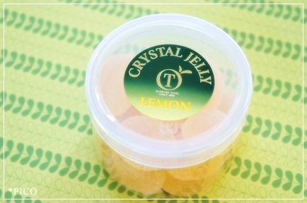 新宿高野「クリスタルジェリー レモン」