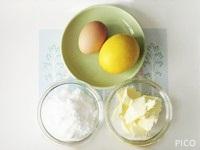 「手作りレモンカードのタルト」の材料