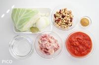 「チキンと野菜たっぷりのトマトシチュー」の材料