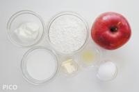 「林檎のプチケーキ」の材料