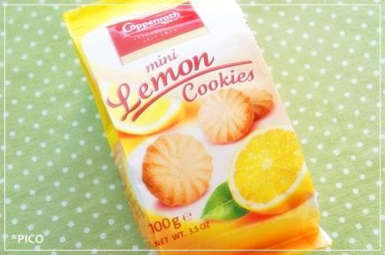 コペラート ミニレモンクッキー