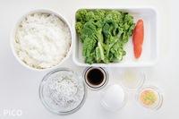 「釜揚げしらすと菜の花のミニ丼」の材料