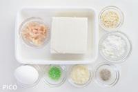 「豆腐のオープンピカタ」の材料