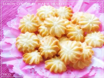 洋菓子工房 Warm Hearted のレモンクッキー