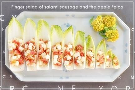 サラミとりんごのフィンガーサラダ