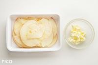 りんごはスライサーなどで薄く切り、レモン果汁となじませておく。バターは細かく切って冷蔵庫に入れておく。