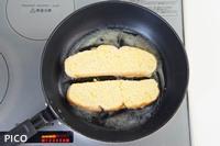 フライパンにバターを熱し、両面をこんがり焼く。