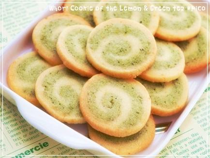 レモンVS 抹茶の渦巻きクッキー
