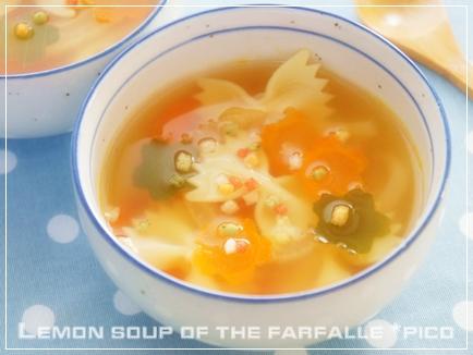 ファルファッレのレモンスープ