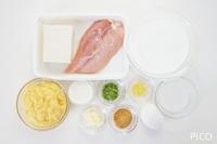 「豆腐とチキンの食べるコーンスープ」の材料