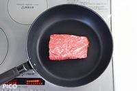 牛肉を焼く。
