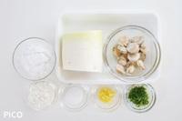 「ホタテ入り大根チーズもち」の材料