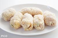 小麦粉・溶き卵・パン粉をつけて、180度の油で揚げる。