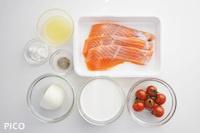 「サーモンのムニエル&野菜のクリームソース」の材料