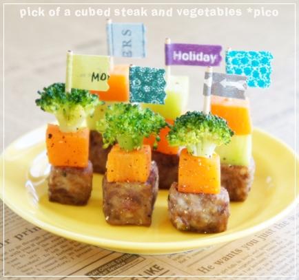 ステーキと野菜のサイコロピック