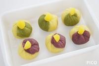 むらさき芋パウダーとブロッコリーパウダーを3個ずつに分け、レモンパウダーを6個に分ける。それぞれを合わせてラップでまるく絞ってまとめる。栗を飾ったら出来あがり。