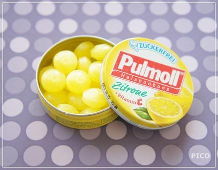 プルモール レモンキャンディ