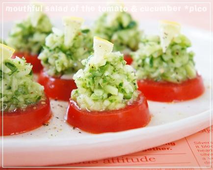 ミディトマトときゅうりのひとくちサラダ