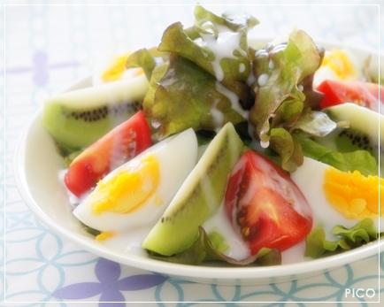 レモン&ハニードレッシングのサラダ