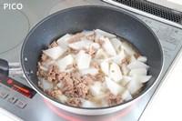 フライパンに油を熱し、牛肉を炒める。大根と★を加えて水分がほとんどなくなるまで煮詰める。