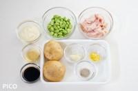 「鶏皮ポテト」の材料