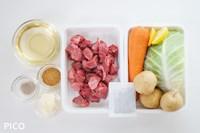 「牛肉のポトフ」の材料