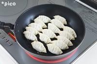 フライパンにごま油を熱し、やや強火で餃子を焼く。焼き色がついたら水1/2カップを入れ、フタをして蒸し焼きにする。水分がなくなったら、フタを外して水気を飛ばすように焼く。