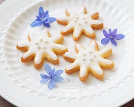 アイシングレモンクッキー