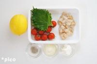 「ホタテとトマトのサワークリーム和え」の材料