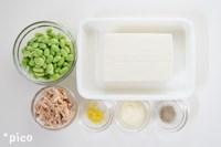 「豆腐と枝豆とツナのテリーヌ風」の材料
