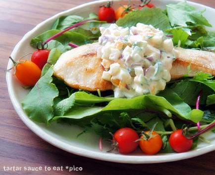 「食べるタルタルソース」で白身魚のムニエル♪