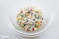 ボウルに★の材料を入れて混ぜ合わせ、�を加えて卵をできるだけつぶさないように混ぜる。