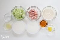 「ピーナッツだれのねぎ塩豆腐」の材料