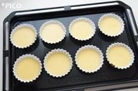 マドレーヌ型に8分目くらいまで生地を入れて、180度のオーブンで約20分焼いたら出来上がり♪