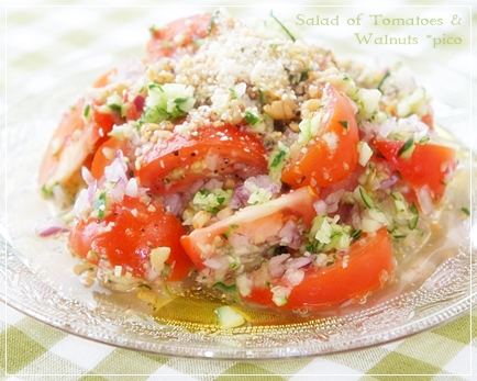 トマトとクルミのうまうまサラダ