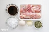 コクうま♪「鶏の唐揚げ」の材料