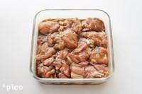 鶏肉を適当な大きさに切って容器に入れ、★の材料を加えてもみ込む。途中で返しながら30分程おいておく。