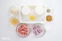 「コンソメレモン味♪大根の肉詰め」の材料