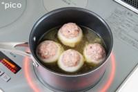 鍋に大根を入れて、大根がかぶるくらいの水と、コンソメ、レモン果汁を加える。フタをして大根がやわらかくなるまで煮る。塩・こしょうで味をととのえたら出来上がり♪