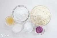 紫いもフレーバー♪「米粉のおからクッキー」の材料