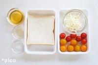「はちみつレモンな☆トマトチーズトースト」の材料