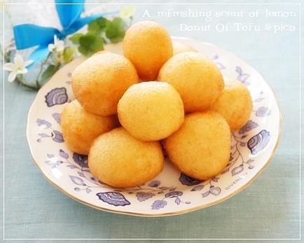 おうちで作れる♪「豆腐のふんわりドーナッツ」