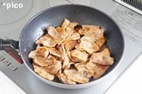 トマトは縦半分に切り、1cm幅に切る。フライパンで牛カルビを炒め、★で味つけする。